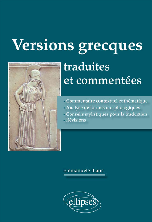 Versions grecques traduites et commentιes