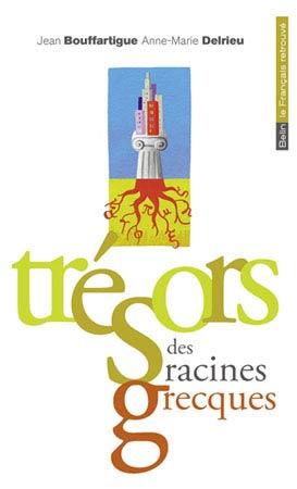 Trιsors des racines grecques