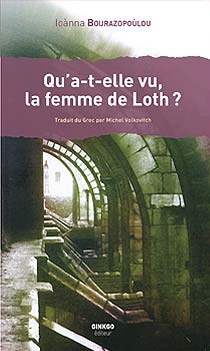 Qu'a-t-elle vu, la femme de Loth ?