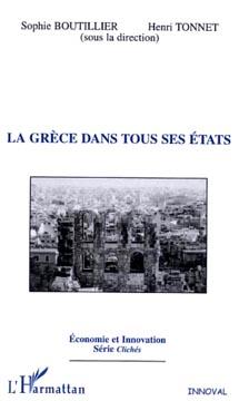 La Grèce dans tous ses états