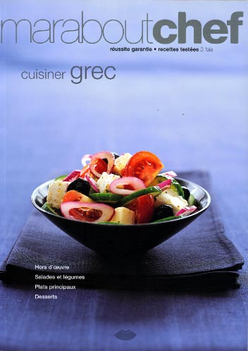 Cuisiner grec