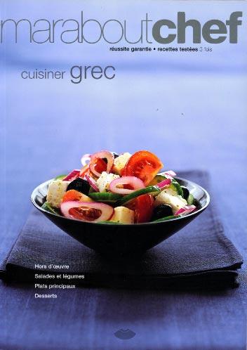 Boyer, Cuisiner grec