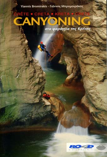 Canyoning in the gorges of Crete