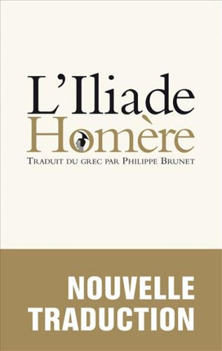 L'Iliade