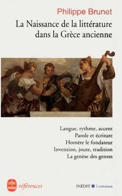 La Naissance de la littérature dans la Grèce ancienne