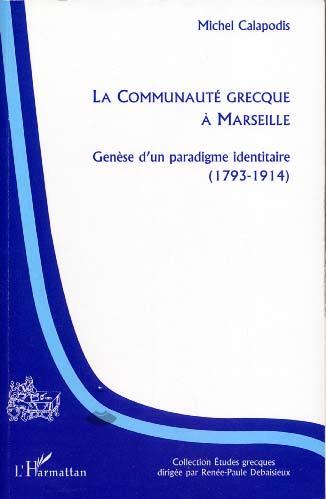 La communauté grecque à Marseille