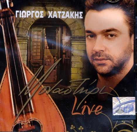 Chatzakis, Monastiri Live