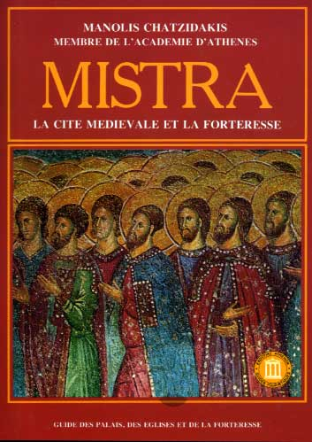 Mistra. La cité médiévale et la forteresse