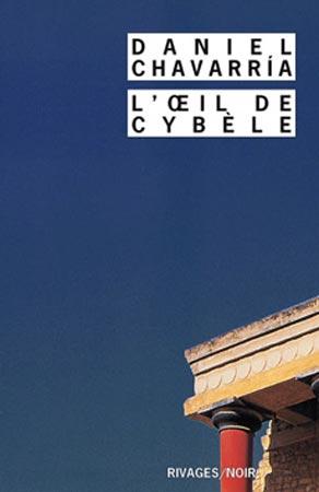 L'Oeil de Cybèle