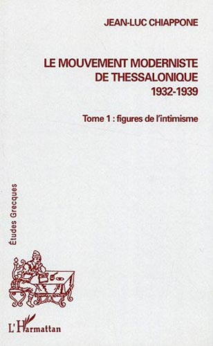 Chiappone, Le mouvement moderniste de Thessalonique 1 (1932-1939)