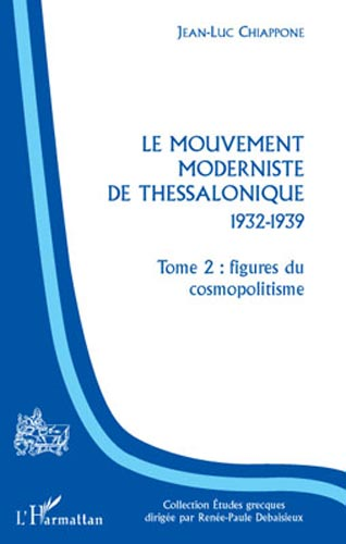 Chiappone, Le mouvement moderniste de Thessalonique 2 (1932-1939)