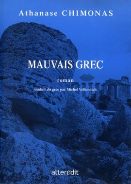 Mauvais Grec