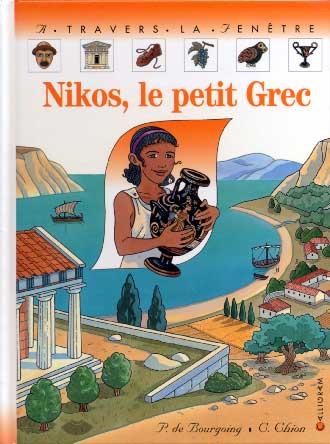 Nikos, le petit grec
