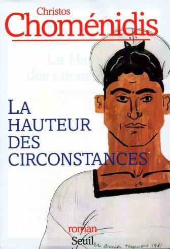 Chomenidis, La hauteur des circonstances