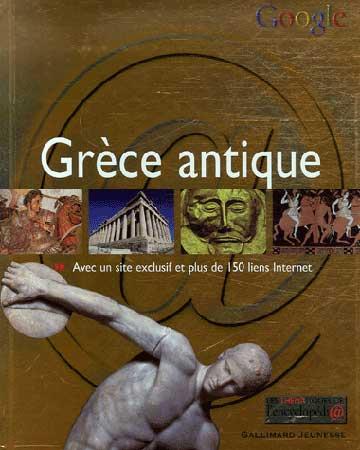 Chrisp, Gr�ce antique