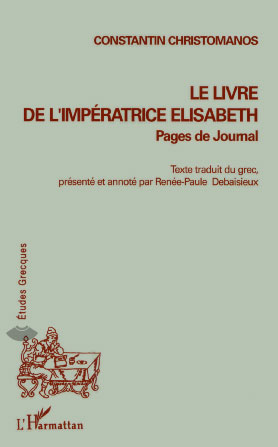 Le Livre de l'Imperatrice Elisabeth. Pages de Journal