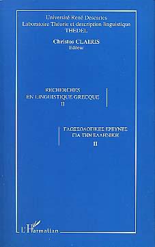 Recherches en linguistique grecque II