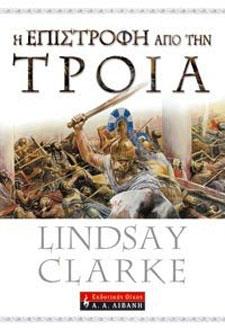 Clarke, I epistrofi apo tin Troia
