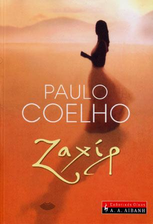 Coelho, Zahir