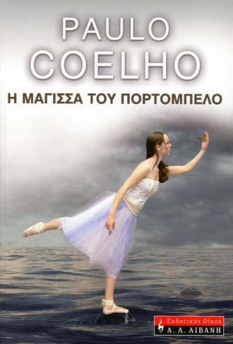 Coelho, I magissa tou Portobello