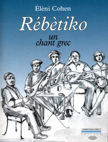Cohen, Rébètiko. Un chant grec (+CD audio)