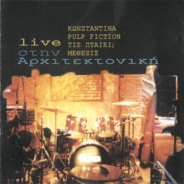 Collection, Live stin Arhitektoniki