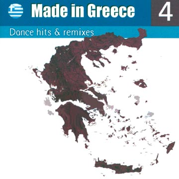 Collection, Made in Greece 4