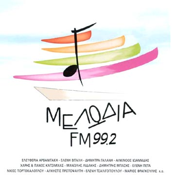 Collection, Melodia FM 99.2