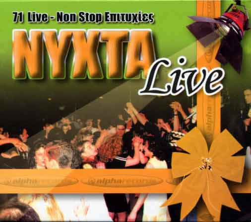 Records, Nyhta live