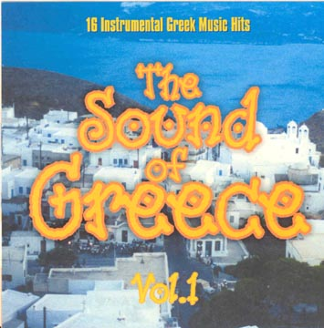 The sound of Greece Vol.1