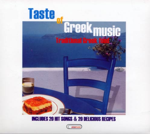 Συλλογή, Taste of greek music : Traditional greek food