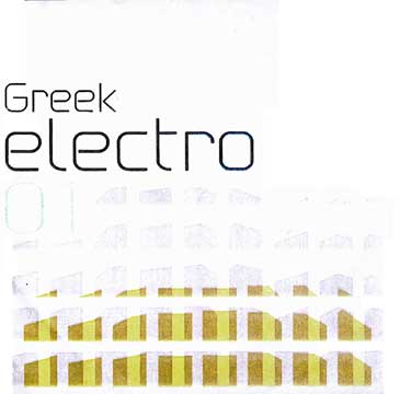 Universal Music, Greek electro