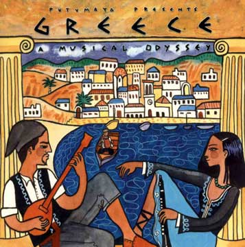 Collection, Greece A musical Odyssey