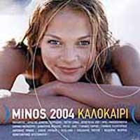 Minos EMI, Minos 2004 kalokairi