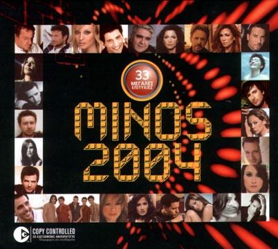 Minos 2004