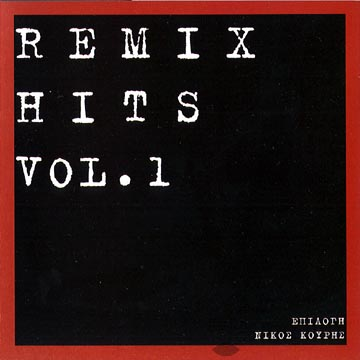 Collection, Remix hits vol.1