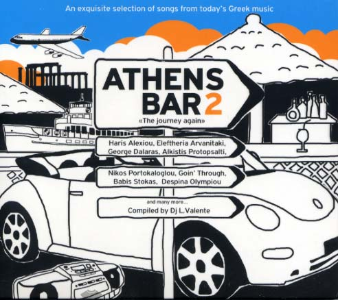 Collection, Athens Bar 2