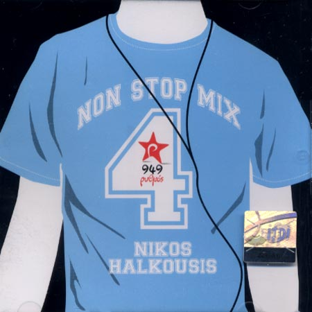 Collection, Non stop mix 4 by Nikos Halkousis