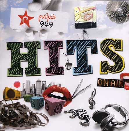 Hits on air