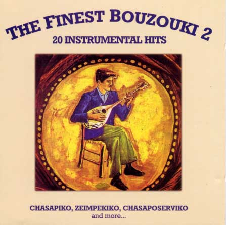 Collection, The finest bouzouki 2