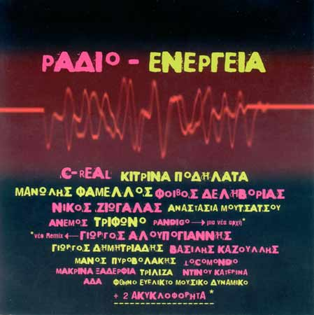 Collection, Radio-energeia