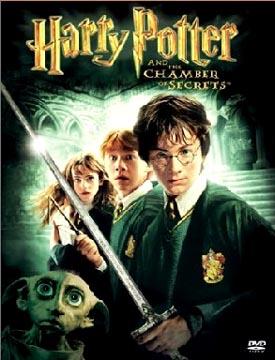 Χάρι Πότερ και η Κάμαρα με τα Μυστικά
