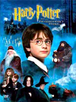 Harry Potter kai i filosofiki lithos
