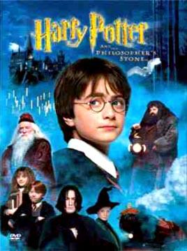C, Harry Potter kai i filosofiki lithos