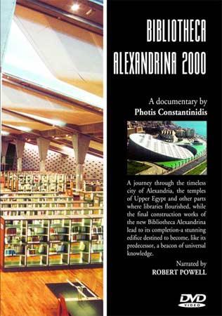 Bibliotheca Alexandrina 2000