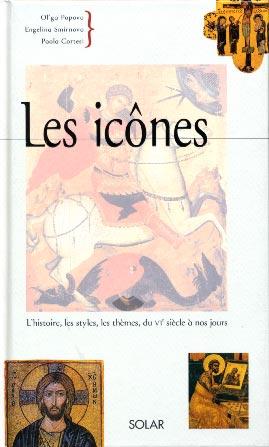 Cortesi, Les icônes