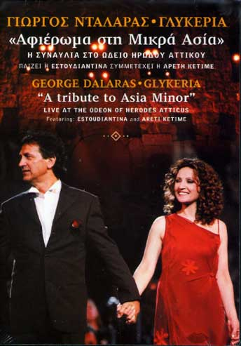 Dalaras, A tribute to Asia Minor / Afieroma sti Mikra Asia (dvd)