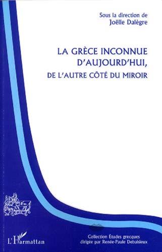 La Grèce inconnue d'aujourd'hui