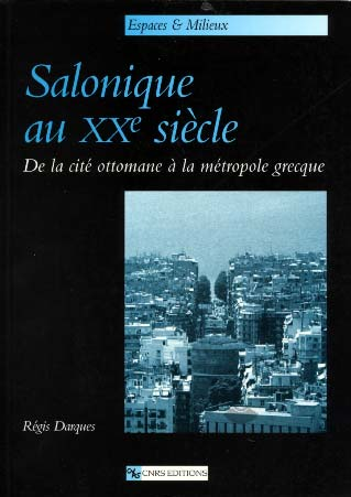 Salonique au XXθme siθcle