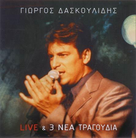Live & 3 nea tragoudia